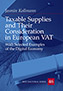 Taxable Supplies and their Consideration in European VAT